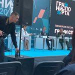 День города Ивантеевки принес «Лидеру» медали