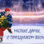 Результаты хоккейного турнира ко Дню защитника Отечества