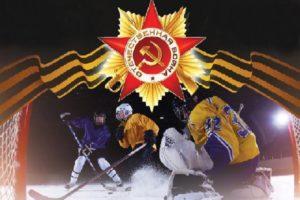 С Днём Великой Победы – 9 мая!